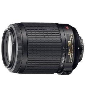 Nikon 55-200mm F4-5.6G ED VR Lens